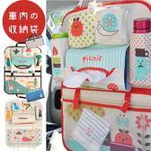 汽車椅背掛袋 日本設計 汽車置物袋 雜物袋收納袋 NB21548 好娃娃