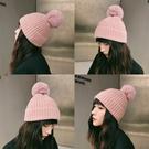 帽子女秋冬毛球毛線帽ins針織帽潮百搭韓版日系可愛護耳保暖冬天 小山好物