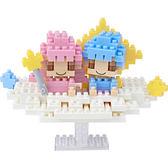 【Tico微型積木】雙子星-雲朵篇 T-4109