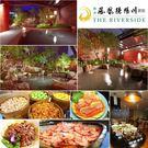 礁溪鳳凰德陽川泉旅-自助午或晚餐+大眾湯單人券