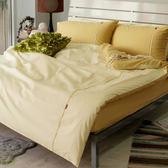 《40支紗》雙人特大床包薄被套枕套四件式【麥香】繽紛玩色系列 100%精梳棉-麗塔LITA-