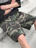 男士迷彩短褲日系寬鬆休閒褲五分褲工裝褲子【聚寶屋】