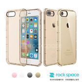 rock space【iPhone 7/8 4.7吋】晶盾系列防摔手機保護殼