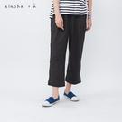 a la sha+a 活摺剪接褲口長褲