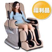(福利品)七星級超旗艦款拉筋氣囊按摩椅(SC-352黑色) ~ 北北基、桃園地區免費配送