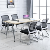 電腦椅 辦公椅職員會議椅電腦椅家用靠背凳子弓形培訓椅麻將椅學生椅舒適 YTL
