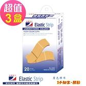 LaboRat那柏瑞特 伸縮膠布(中)20片/盒 2x6cm(3盒販售)