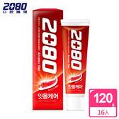 【韓國2080】高階護齦防蛀牙膏120gX16入