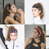 運動髮帶-女生健身跑步簡約款運動發帶韓國頭飾潮網紅同款男生街頭瑜伽吸汗-奇幻樂園