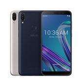 ASUS ZenFone Max Pro 2019 (ZB602KL) 3GB/32GB 大電量手機~送玻璃貼