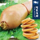 【阿家海鮮】煙燻魚卵小卷100g±10%...