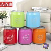 垃圾桶 桌面垃圾桶家用有蓋衛生間客廳廚房臥室可樂可愛個性創意小收納桶T 多色可選