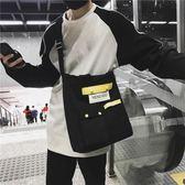 手提帆布包環保購物袋單肩包日系文藝男女簡約原創韓版百搭斜挎包