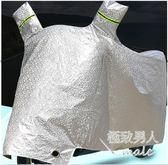 遮陽蓋布加厚防塵摩托車車罩LVV738【極致男人】