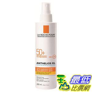 [玉山最低比價網] 理膚寶水 安得利清爽防曬噴液 SPF50+200ml 公司貨