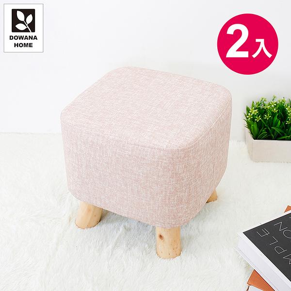 【多瓦娜】萌萌貓抓皮四腳方凳/椅凳-六色-4881《二入同色優惠組》
