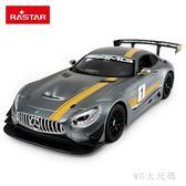 奔馳AMG GT3遙控汽車漂移電動1:14跑車模型男孩兒童賽車玩具 QQ28301『MG大尺碼』