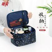 化妝包網紅韓國簡約多功能大容量化妝品袋盒女旅行便攜洗漱收納包 小明同學
