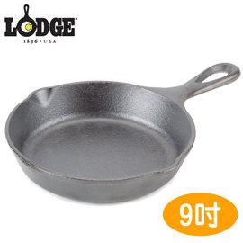 丹大戶外用品【LODGE】Skillet 9吋荷蘭鑄鐵平底鍋/牛排煎鍋/會釋放鐵離子使食材更好吃 L6SK3