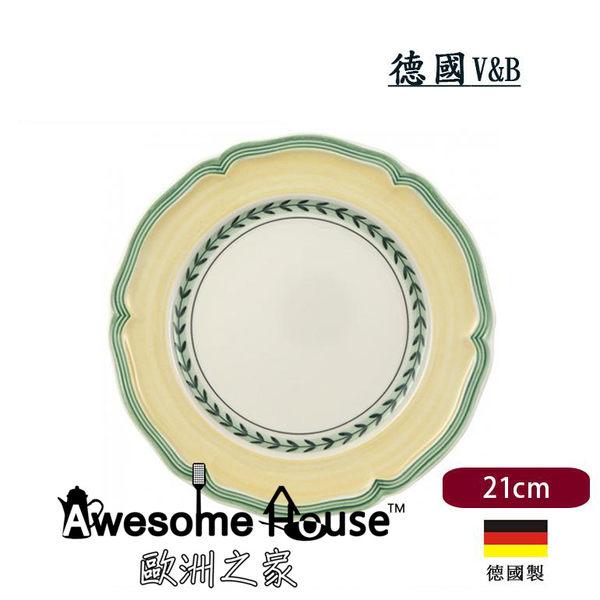 德國 V&B 法式花園 french grarden 圓盤21cm Vienne 維恩 平盤 瓷盤 #1022832640