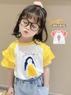 女童短袖 兒童裝半袖純棉上衣女童短袖t恤2021年夏季女寶寶白色T小童夏裝潮 歐歐