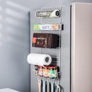 冰箱掛架 創意冰箱側掛架廚房置物架收納架壁掛多功能調料架儲物架