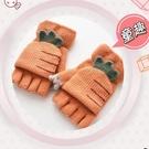 兒童手套秋冬女可愛寶寶保暖手套半指翻蓋男童嬰兒手套
