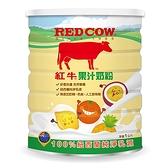 紅牛果汁奶粉1KG     【愛買】