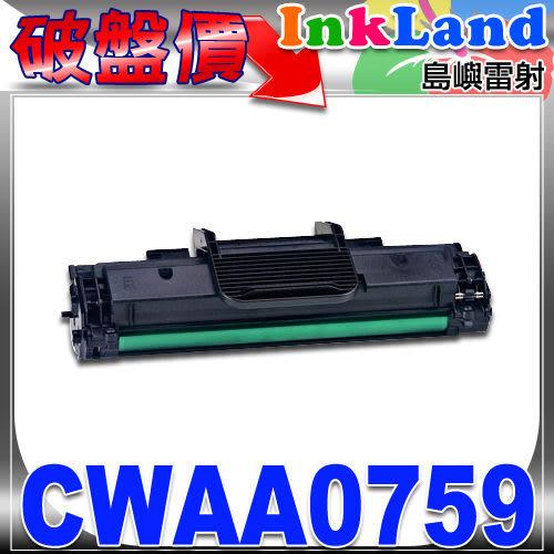 FUJI XEROX CWAA0759 相容碳粉匣 【適用】Phaser 3124/P3124/3124