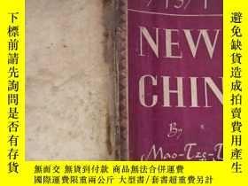 二手書博民逛書店the罕見fight for anew china(論聯合政府)