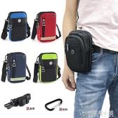 6.5寸手機男穿皮帶腰包多功能大容量豎款戰術腰包耐磨防水小挎包 雙12購物節