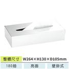 亮面壁掛式不銹鋼衛生紙架LEBSB-15...