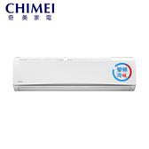 [CHIMEI 奇美]11-15坪極光系列 變頻冷暖分離式冷氣 RB-S74HF1/RC-S74HF1