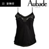 Aubade-影舞者S-L蠶絲短上衣(黑)ZI38