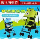 嬰兒推車輕便折疊四輪簡易傘車 YL-YETC171