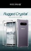 【贈充電線】SPIGEN 軍規防撞 SGP 三星 Note 8 Rugged Crystal 四角強化保護殼 Note8