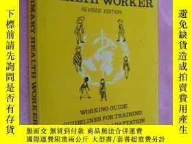 二手書博民逛書店The罕見Primary Health Worker (revi