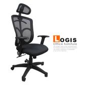邏爵家具-A812品格紳士網背辦公椅\電腦椅