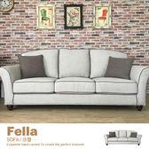三人位布沙發 另有兩人位 美式鄉村 經典【Declan3】品歐家具