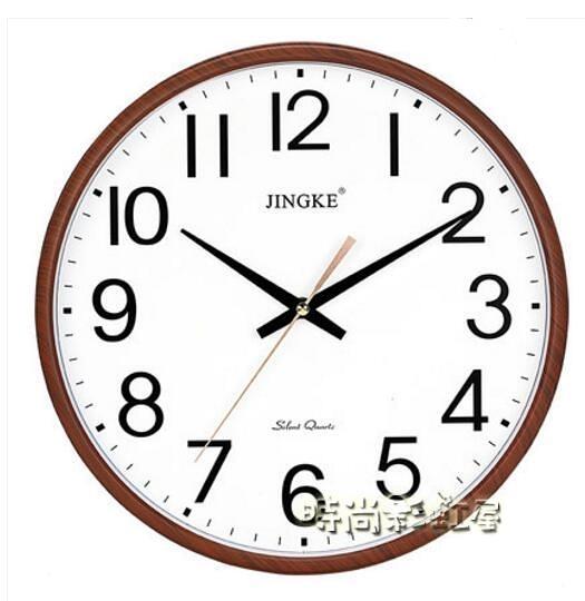 鐘錶掛鐘客廳圓形創意個性時鐘掛錶簡約現代家用靜音電子石英鐘牆MBS「時尚彩紅屋」