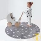 直徑160cm 地毯客廳茶幾毯圓形臥室床邊毯可愛卡通兒童房間加厚家用地墊【雲木雜貨】