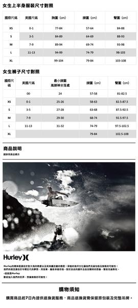 Hurley QUICK DRY KOKO SURF SUIT 連身泳裝-黑(女)