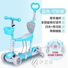 兒童滑板車1到6歲帶護欄3三合一溜溜寶寶五合一多功能可坐可騎YYS 【快速出貨】