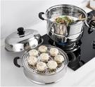 蒸鍋 不銹鋼加厚蒸鍋2二3三層煤氣電磁爐家用蒸籠小湯鍋具大號蒸煮饅頭 晶彩 99免運