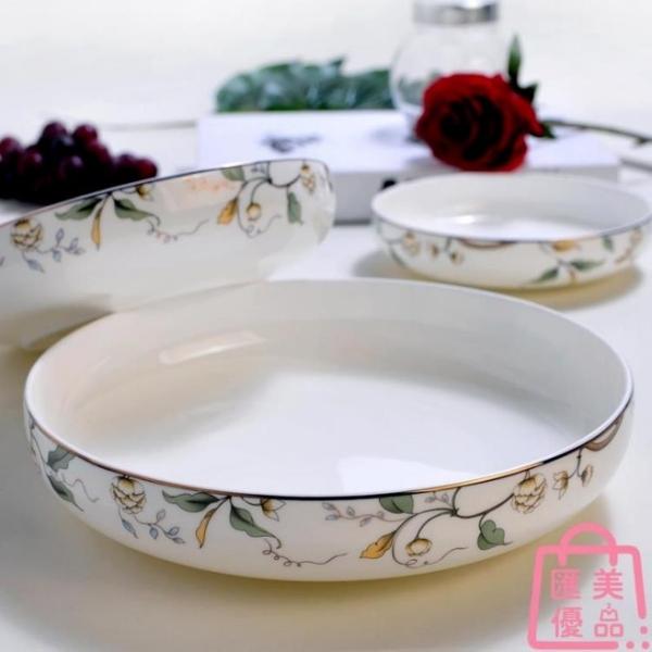 10英吋陶瓷沙拉餐盤骨瓷盤子菜盤深盤焗飯窩盤日式湯盤【匯美優品】