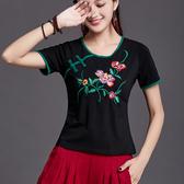 繡花T恤 中國風盤扣女裝刺繡上衣 加大尺碼夏裝新款民族風大碼短袖繡花t恤特價 M-5XL