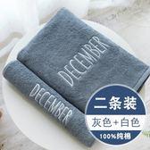 毛巾純棉洗臉家用成人兒童情侶速乾超強吸水加厚柔軟全棉乾發毛巾    琉璃美衣