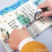 古風手賬本流蘇古典中國風筆記本帶鎖的密碼本小學生日記本小清新 科炫數位旗艦店