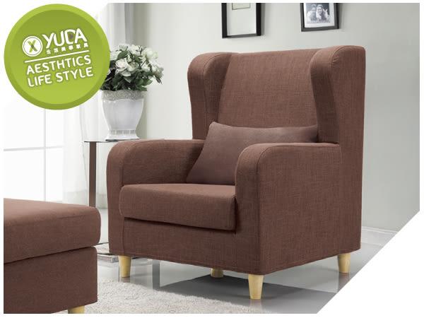 沙發【YUDA】傑西 獨立筒坐墊 亞麻布 深咖啡 單人 布沙發/沙發椅 I8X 602-301