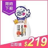 SANA莎娜 豆乳美肌泡沫洗顏慕斯(200ml)【小三美日】$249